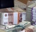 На что можно потратить в Туле 53 миллиона рублей?