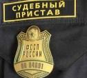 29 сентября судебные приставы проведут приём граждан