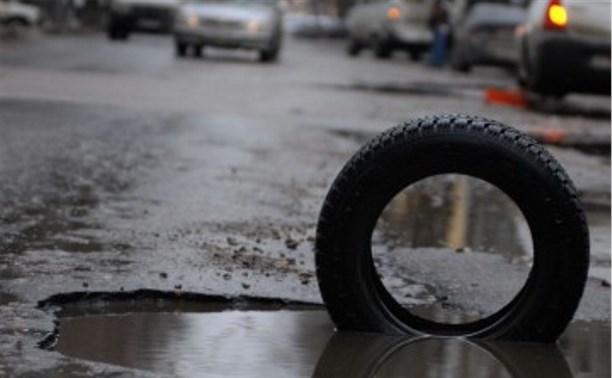 Туляк требует от администрации возмещения ремонта поврежденного ямами автомобиля