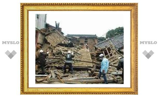 В результате землетрясения в Японии пострадали 150 человек