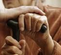 В Туле лжеработницы Пенсионного фонда обокрали пенсионеров