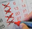 Россия может перейти на четырёхдневную рабочую неделю