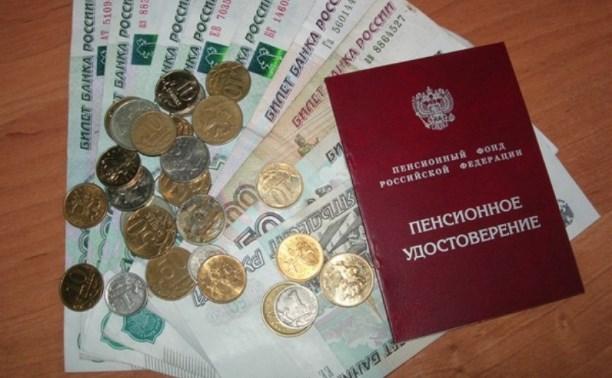 С августа работающие пенсионеры будут получать повышенные выплаты