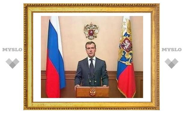 Россия признала независимость Абхазии и Южной Осетии