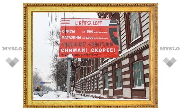 В Туле откроется первый в России lifestyle-центр
