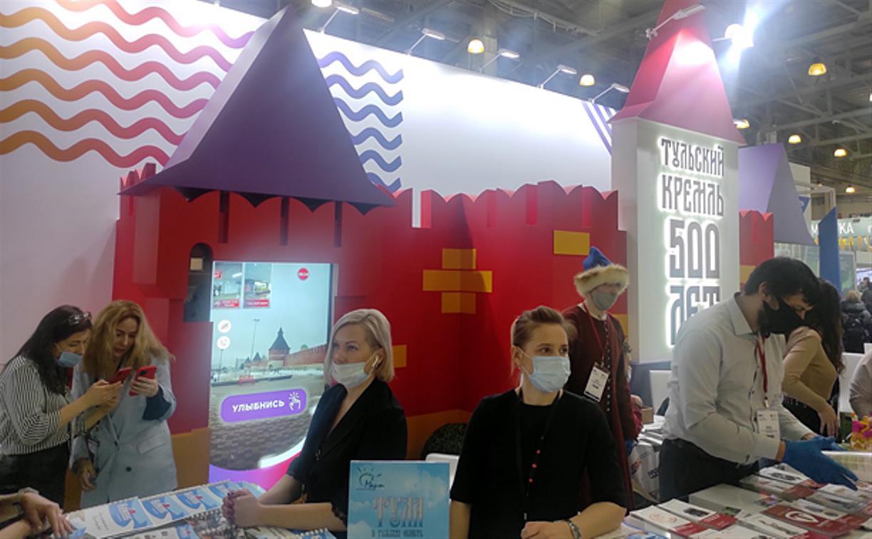 «Ростелеком» представил тульскую диджитал-дверь на международной выставке MITT-2021 в Москве