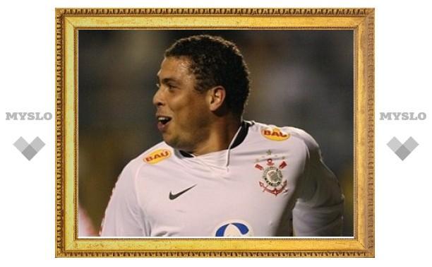 Роналдо забил два гола за семь минут
