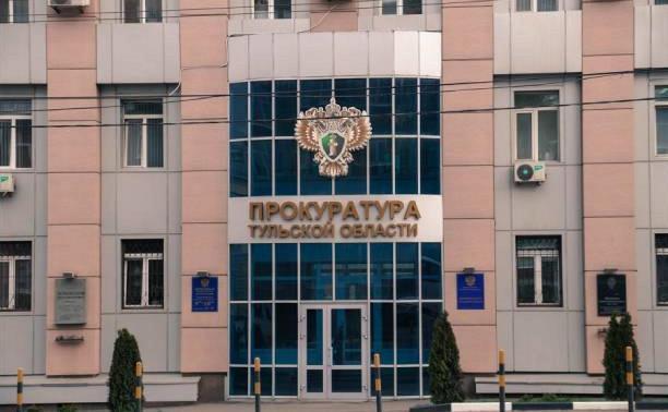Прокуратура начала проверку по факту массового отравления жителей Венева