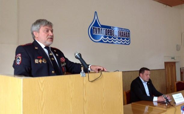 На встрече с Алексеем Новгородовым сотрудники «Тулагорводоканала» поставили вопрос ребром