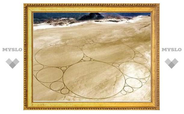 Ландшафтный художник создал самое большое в мире произведение искусства