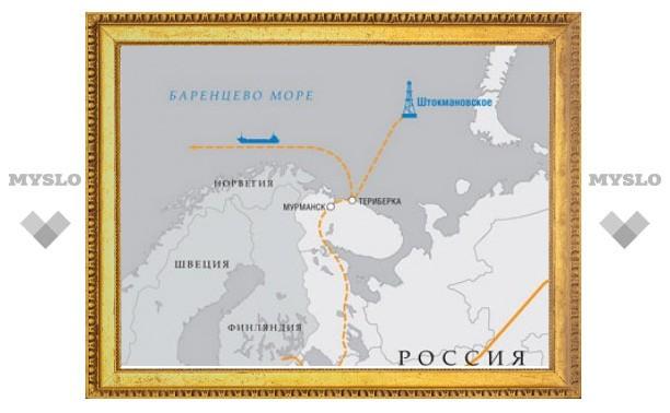 """""""Газпром"""" рассказал инвесторам о задержке в освоении Штокмана"""