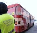 В Туле перевозчиков-нарушителей будут лишать лицензий