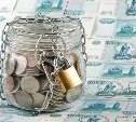Резервный фонд исчерпается в 2017 году