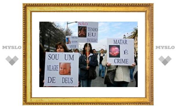 Португальский парламент легализовал аборты