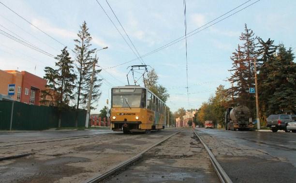 Из-за ремонта на ул. Марата в Туле ограничат движение трамваев