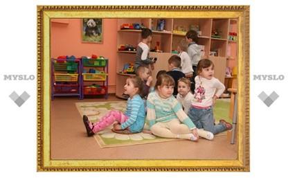 В Пролетарском районе Тулы откроется новый детский сад