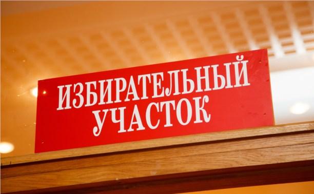 Завершён подсчёт бюллетеней на выборах в Тульскую облдуму