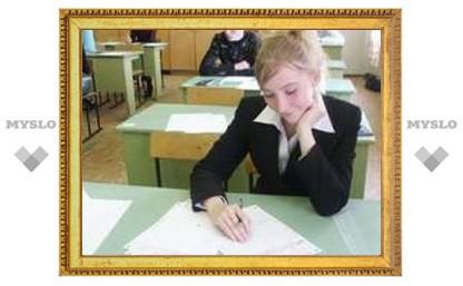 Как тульские школы готовят к открытию