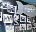 В экзотариуме открылась фотовыставка «Блокадный зоосад»