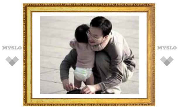 Как отмечают День отца в других странах?