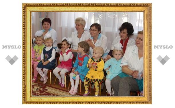 Казначейство подарило детям тепло
