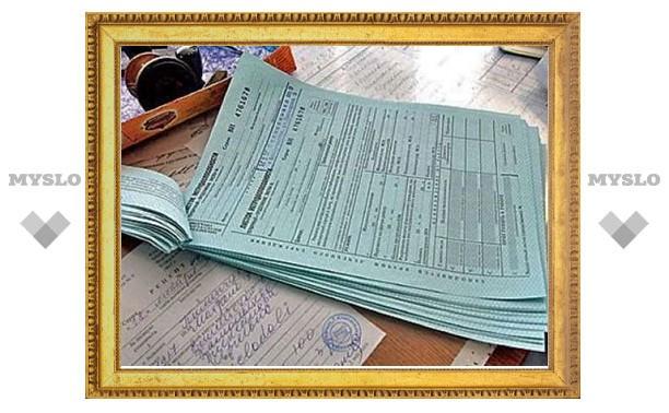 Одоевский хирург поплатился за взятку в 1000 рублей