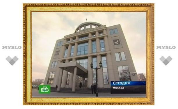 Мосгорсуд окончательно закрыл дело о ДТП на Ленинском проспекте