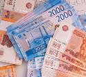 Кто в Тульской области больше всех зарабатывал в 2020 году?