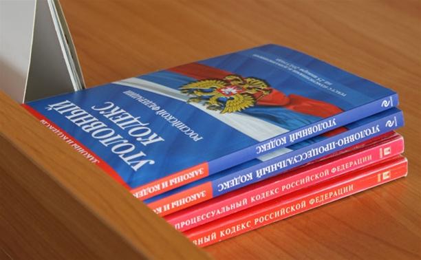 В Туле чиновник попался на 46-миллионной трате «чернобыльских» денег