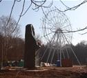 Колесо обозрения в Центральном парке заработает в мае