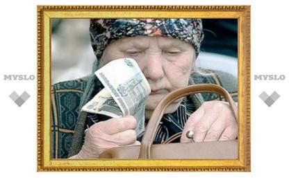 Накопительную пенсию будут выплачивать по 40 рублей в месяц