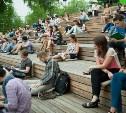 Студенты ТулГУ хотят построить в Центральном парке амфитеатр