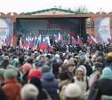 На концерте в День народного единства туляки смогут согреться глинтвейном