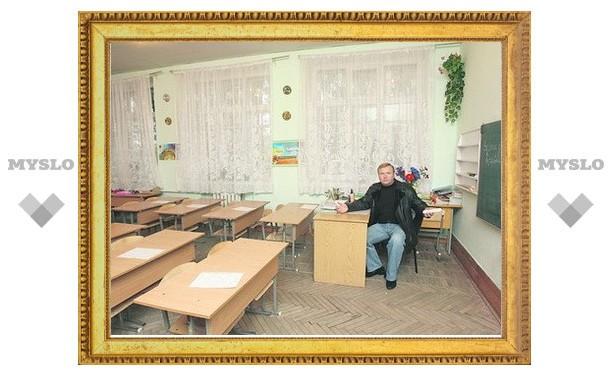В Тульской области на карантин закрыто 44 школы