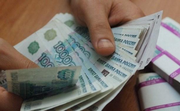 Судебные приставы обязали автошколу погасить зарплатный долг