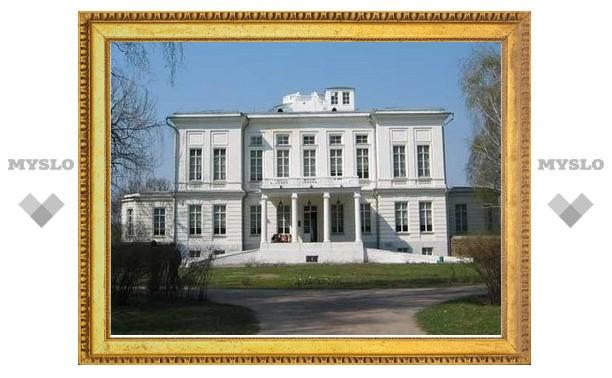 """Туляков приглашают на """"Ночь музеев"""""""