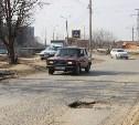 Ремонт дорог в Тульской области закончат к 15 октября