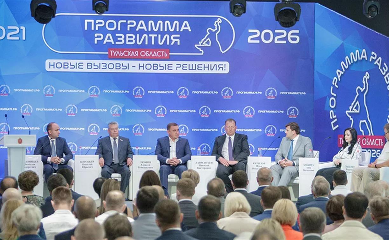 Программа развития Тульской области на 2021-2026 годы есть – начинаем работать!