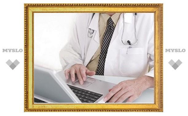 Медицина выходит в телеэфир