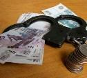 Тульские чиновники смогут выписывать штрафы наравне с полицейскими