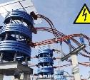 Филиал «Тулэнерго» напоминает об опасности электрической энергии
