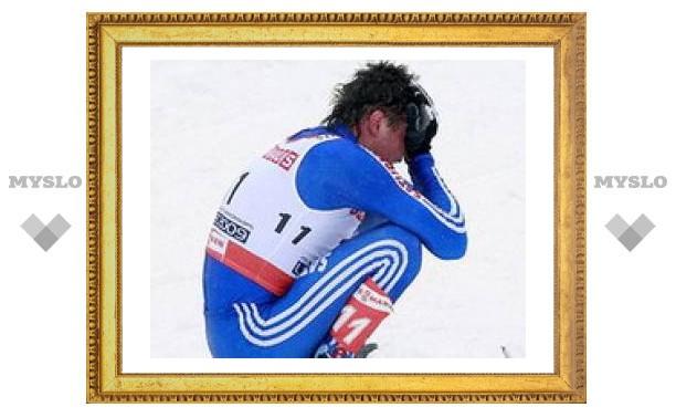 Падение не позволило Легкову стать призером чемпионата мира