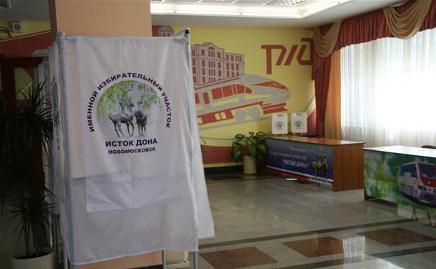 В Новомосковске презентовали именные избирательные участки