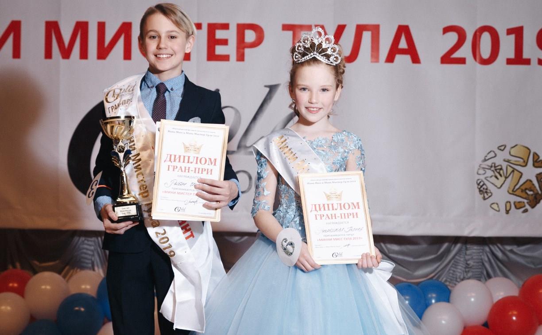 Зрителей приглашают на детский фестиваль элегантности и таланта «Мини Мисс и Мини Мистер Тула»