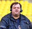 На решающий матч «Арсенала» приедет тележурналист Василий Уткин