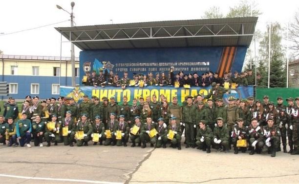 В Туле состоялась военно-спортивная игра «Победа»