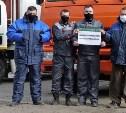 Регоператор «МСК-НТ» подключился к всемирному флешмобу #Мыработаемдлявас