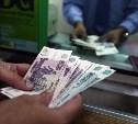 В России застрахуют банковские вклады малого бизнеса