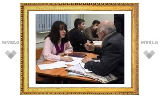 Проконсультируйтесь бесплатно у тульских специалистов
