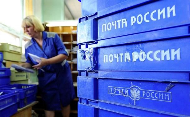 Как будет работать почта в новогодние дни